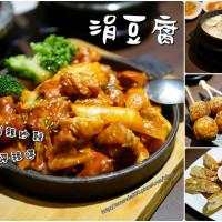 台南市美食 餐廳 異國料理 涓豆腐 照片