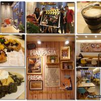 桃園市美食 餐廳 異國料理 Play Pasta 玩義麵 照片