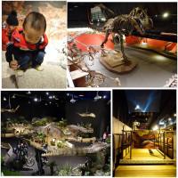 台北市休閒旅遊 景點 展覽館 勇闖侏羅紀之王者再現-恐龍特展 照片
