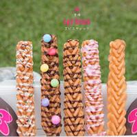 台北市美食 攤販 甜點、糕餅 Épi Stick エピスティック 照片