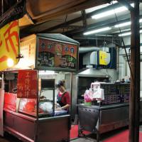 高雄市美食 餐廳 中式料理 熱炒、快炒 老牌羊肉 照片
