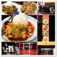 桃園市美食 餐廳 異國料理 泰式料理 泰隆王泰式料理 照片