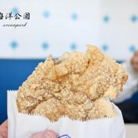 花蓮縣美食 餐廳 中式料理 海洋公園-海洋冰品屋 照片