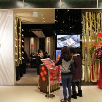 嘉義市美食 餐廳 異國料理 韓式料理 涓豆腐-嘉義秀泰店 照片