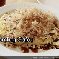 高雄市美食 餐廳 咖啡、茶 咖啡館 Jamling Cafe (高雄店) 照片