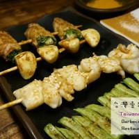 新竹市美食 餐廳 餐廳燒烤 串燒 台灣壹碳烤 照片