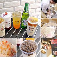 台北市美食 餐廳 飲料、甜品 飲料專賣店 職人手作珍珠專賣 照片