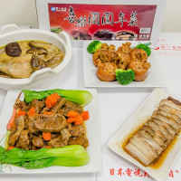 台北市休閒旅遊 購物娛樂 超級市場、大賣場 第一名店 照片
