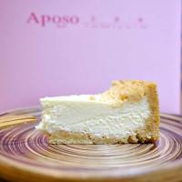 台北市美食 餐廳 烘焙 蛋糕西點 Aposo艾波索烘焙坊 (新光三越信義A4門市) 照片
