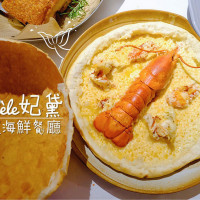 台中市美食 餐廳 異國料理 妃黛美式海鮮餐廳 照片