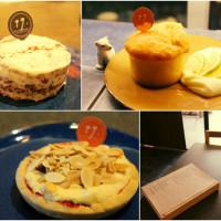 台南市美食 餐廳 咖啡、茶 歐式茶館 中山路99 Novantanove 照片