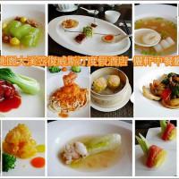 桃園市休閒旅遊 住宿 觀光飯店 桃園大溪笠復威斯汀度假酒店 The Westin Tashee Resort 照片
