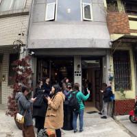 新竹市美食 餐廳 咖啡、茶 咖啡館 百分之二咖啡 (2/100 Café) 照片