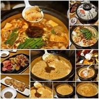 台北市美食 餐廳 火鍋 火鍋其他 AKA KARA鍋 中山旗艦店 照片