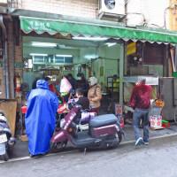 桃園市美食 餐廳 中式料理 中式早餐、宵夜 南門李燒餅 照片