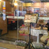 新北市美食 餐廳 異國料理 P'go 沛果義式餐飲 照片