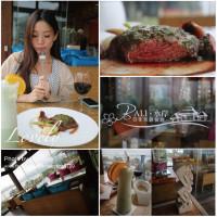 新北市美食 餐廳 異國料理 多國料理 BALI水岸四季景觀餐廳 照片