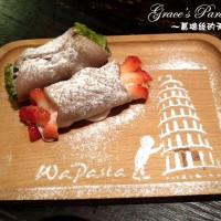 台北市美食 餐廳 異國料理 義式料理 Wapasta義磚義瓦 (中山店) 照片
