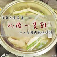 台北市美食 餐廳 異國料理 韓式料理 孔陵一隻雞 照片