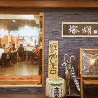 新北市美食 餐廳 異國料理 日式料理 燦爛和食 照片