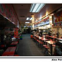 台北市美食 餐廳 中式料理 小吃 士林夜市 晶棧熱炒 照片