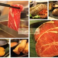 新北市美食 餐廳 火鍋 火鍋其他 藍象廷泰式火鍋 (永和頂溪店) 照片