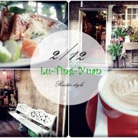 桃園市美食 餐廳 咖啡、茶 咖啡、茶其他 綠庭緣 照片