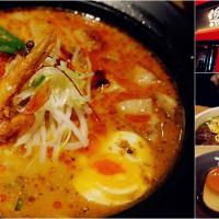 台北市美食 餐廳 異國料理 日式料理 樂麵屋 (站前店) 照片