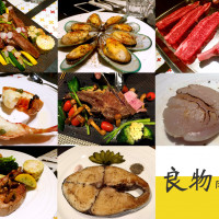 台南市美食 餐廳 異國料理 美式料理 良物肉舖子 照片