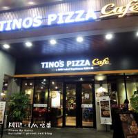 新竹縣美食 餐廳 異國料理 義式料理 堤諾 Tino's Pizza Café 照片