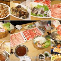 新北市美食 餐廳 火鍋 涮涮鍋 沐也日式涮涮鍋 照片