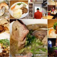 新竹縣美食 餐廳 異國料理 異國料理其他 弗薇越式餐廳 照片