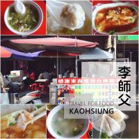 高雄市美食 餐廳 中式料理 小吃 李師傅蚵仔煎 照片