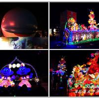 花蓮縣休閒旅遊 景點 觀光夜市 2016花蓮太平洋燈會 (2016年1月30日~2月29日) 照片