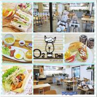 新北市美食 餐廳 咖啡、茶 咖啡、茶其他 歐兔啡食館O2 Deli 照片