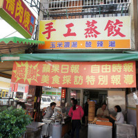 高雄市美食 餐廳 中式料理 小吃 手工蒸餃專賣店(新營鴨肉羮) 照片
