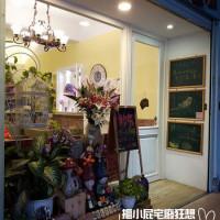 桃園市美食 餐廳 異國料理 義式料理 Where Brunch 微咖啡 照片