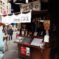台中市美食 攤販 攤販其他 路邊の炸蝦天婦羅 照片