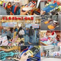 台北市休閒旅遊 購物娛樂 購物娛樂其他 全民瘋運動特賣會 照片