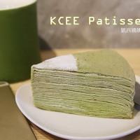 台南市美食 餐廳 烘焙 KCEE Patisserie 凱西姨姨手作甜點 照片