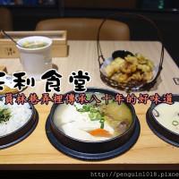 彰化縣美食 餐廳 異國料理 多國料理 天利食堂 萬年店 照片