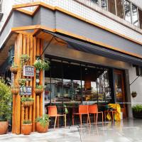 台中市美食 餐廳 異國料理 小葛廚房 照片