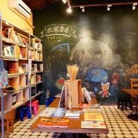 台中市休閒旅遊 購物娛樂 書店 大家書房 照片