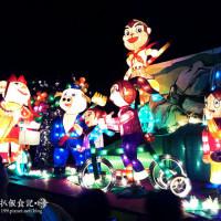 台北市休閒旅遊 景點 公園 2016臺北燈節 (2016年2月20日~2月29日) 照片