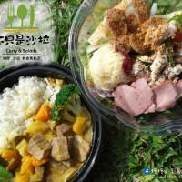 台中市美食 餐廳 異國料理 異國料理其他 不只是沙拉 照片
