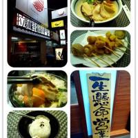 台南市美食 餐廳 異國料理 日式料理 山小屋YamagoyaTaiwan-台南店 照片