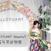 台北市美食 餐廳 烘焙 蛋糕西點 JILL STUART Beauty 甜蜜午茶遊樂園 (2016年3月2日~3月31日) 照片