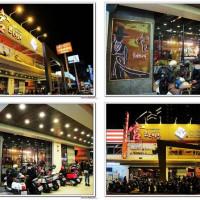 台南市美食 餐廳 異國料理 韓式料理 宮 韓式料理(台南店) 照片