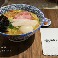 台北市美食 餐廳 異國料理 日式料理 麵屋一燈ITTO 照片