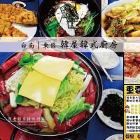 台南市美食 餐廳 異國料理 韓式料理 韓屋韓式廚房 照片